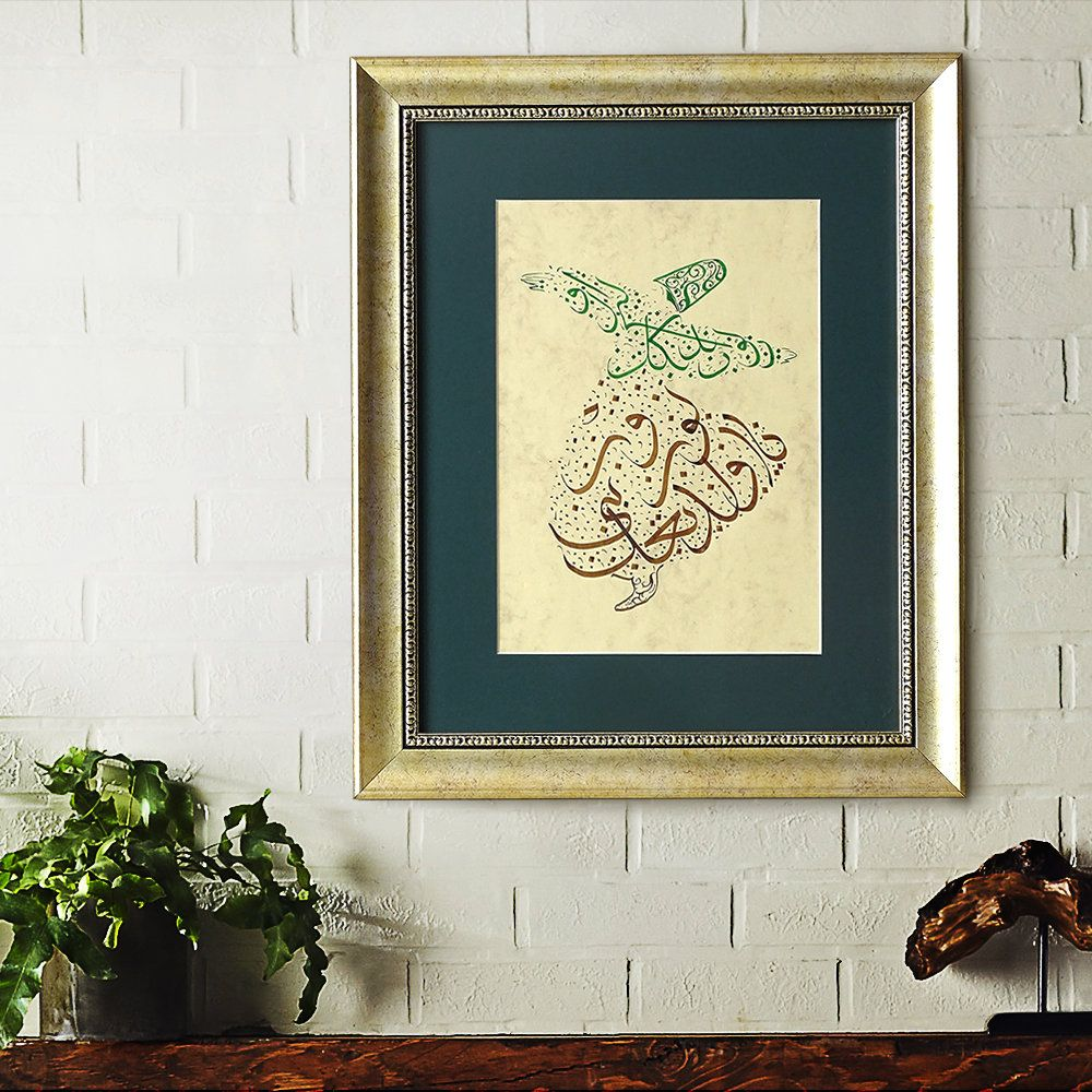 "Original Calligraphy Painting ""Come, come, whoever you are"" Rumi ..."