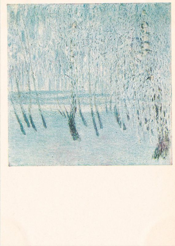 Vintage Grabar (Frost) Print - 1981. Fine Arts, Moscow