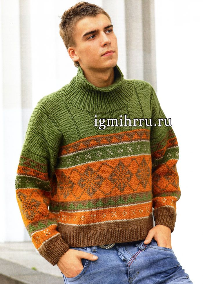 Suéter de lana de los hombres con los patrones de jacquard. Tejer ...