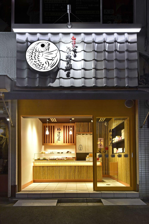 Teriyaki Japanes store Design Japanese confectionery shop ...