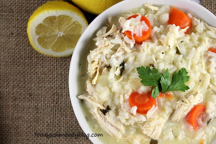 Greek Lemon Rice Soup with Chicken #greeklemonrice