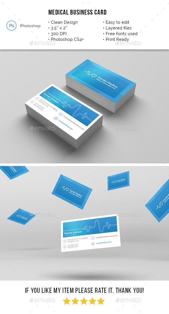 Medical business card business cards card templates and business medical business card photoshop psd heart 35x2 download httpsgraphicriveritemmedical business card19691749refrabosch reheart Gallery
