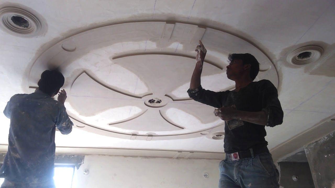 Plus Minus Pop Design In Circle For Ceiling Youtube Avec Maxresdefault Et Pop Plus Minus Design For Kitc Pop Design Pop False Ceiling Design Pop Ceiling Design