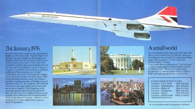 1977 - British Airways Concorde US Launch Brochure, History ...