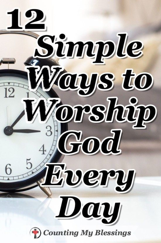 Worship is so much more than going to church on Sunday. It's a way of life! Filling each day with simple ways to worship and praise God for His love. #Worship #Faith #WaystoWorship #WWGGG #CountingMyBlessings  #Jesus