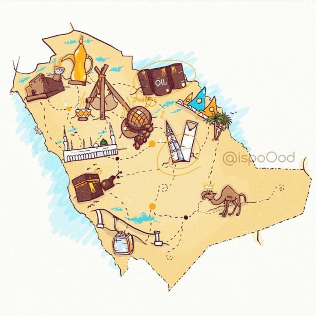 خريطة المملكة بشكل كرتوني National Day Saudi Saudi Arabia Culture Illustrated Map