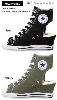 6fa5ddc84dc9 I would totally wear these~!. China shoes  Converse Wedges ...