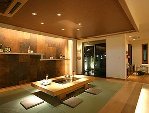 home interior design japanese style modern dining room 和モダン
