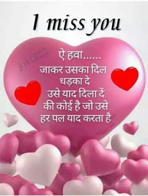 Pin by Mujeeb on mujeeb   Miss you images, Real friendship ...