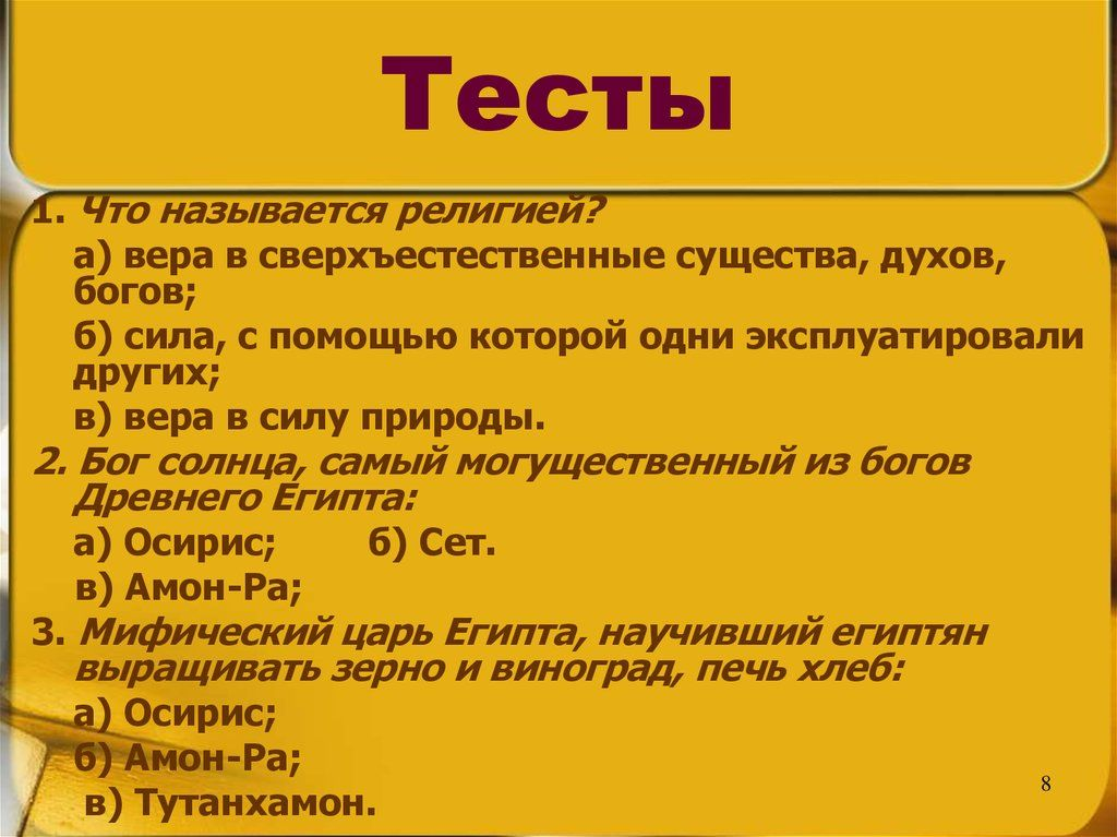 Stavcur.ru 6 класс по информатике