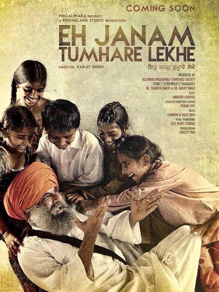 Pin by shabnam gupta on mp3skull | Movies online, Movies, Movies to