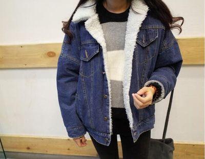 Denim Jacket With Fur | S XXL | Tumblr Cute Cool Kawaii