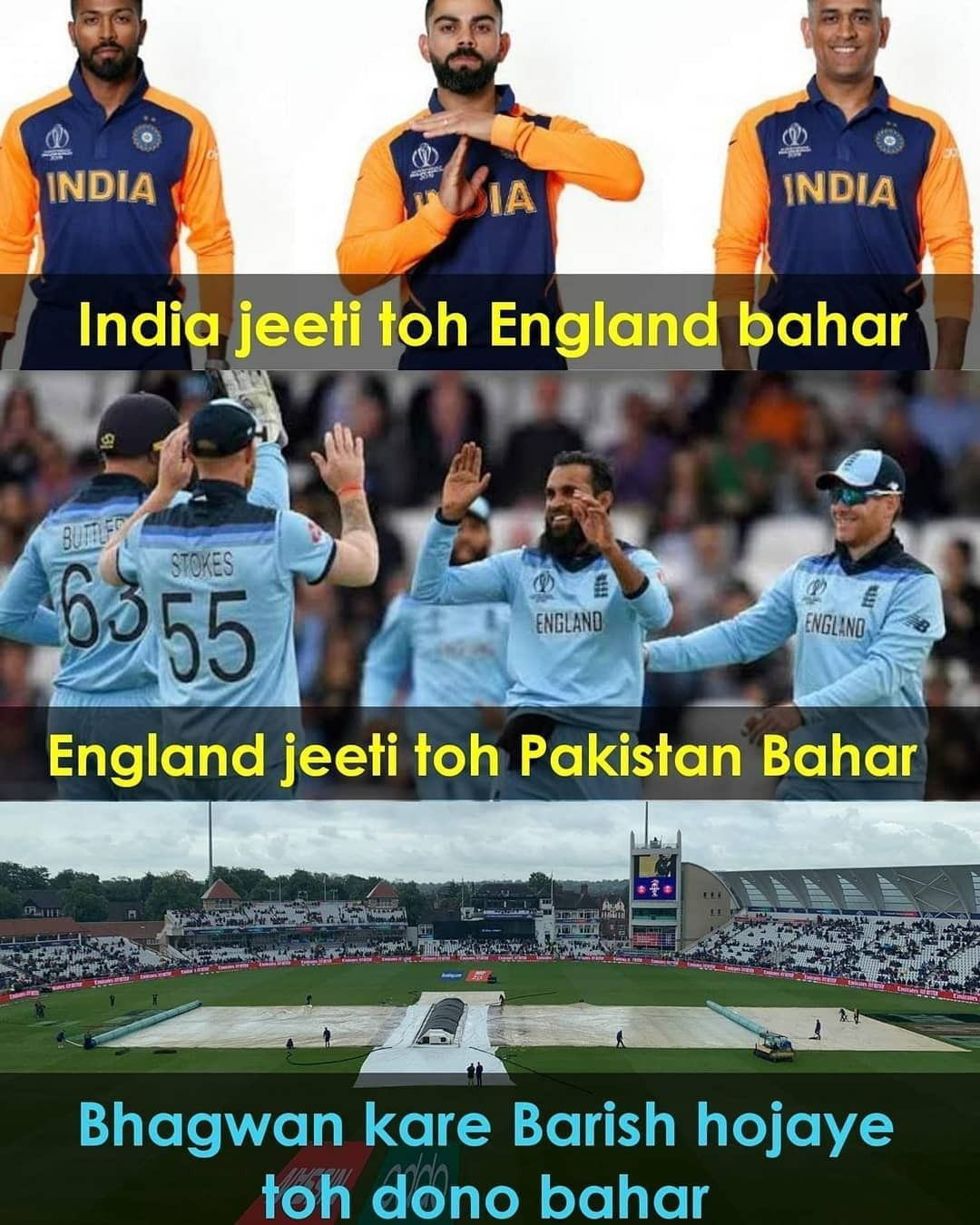 Pin By Bts On Cricket Fun Math Memes Dhoni Quotes Funny Memes