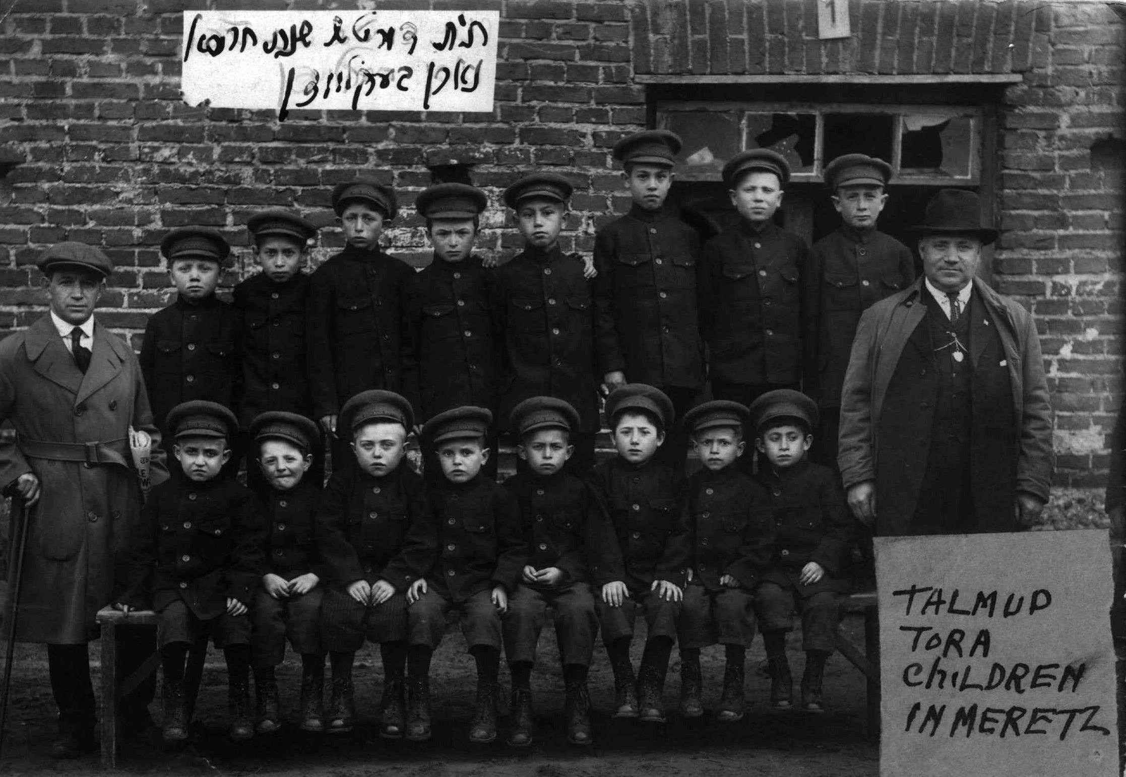 Talmud Torah Children, 1921. We remember, Jewish people