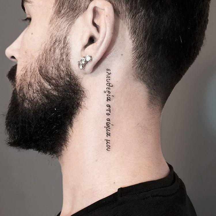 Ozgurluk Bedenimde Side Neck Tattoo Neck Tattoo For Guys Neck Tattoos Women