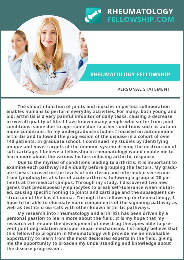 Rheumatology fellowship personal statement sample that will help - personal statement sample