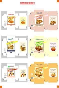 graphic regarding Dollhouse Miniature Flour Bag Printable known as dollhouse miniature flour bag printable - Google Glimpse