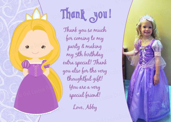 Princess Rapunzel Tangled themed birthday invitation matching