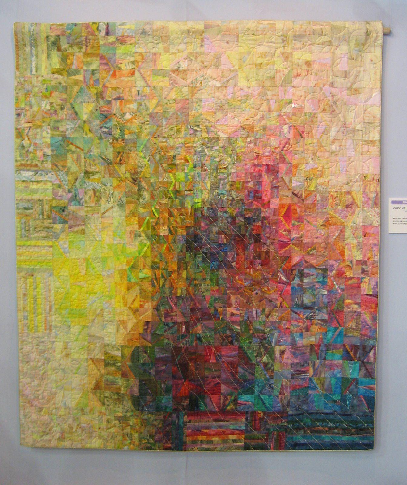Pin Deb Ninis Quilts Watercolor Quilt Art