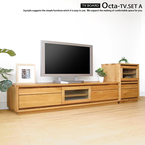 Set OCTA TV.SET A Of The TV Board And Cabinet Of A Simple Design Put  Together In Wooden TV Stand Architrave Leg Modern Living Whichever  Featuring The Sense ...