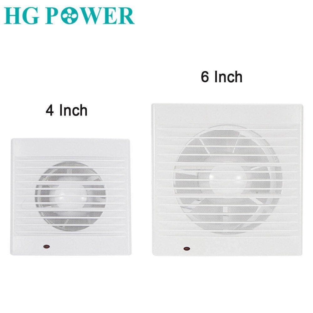 exhaust fan air extractor fan