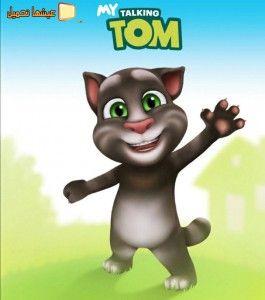 تحميل لعبة القط المتكلم Tom للهواتف القط الناطق My Talking Tom Talking Tom Talking Tom Cat