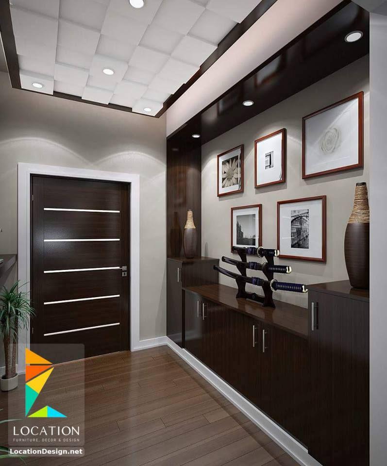 أحدث ديكورات شقق مودرن من كتالوج التصميم الداخلي 2018 2019 لوكشين ديزين نت Home Home Decor Decor