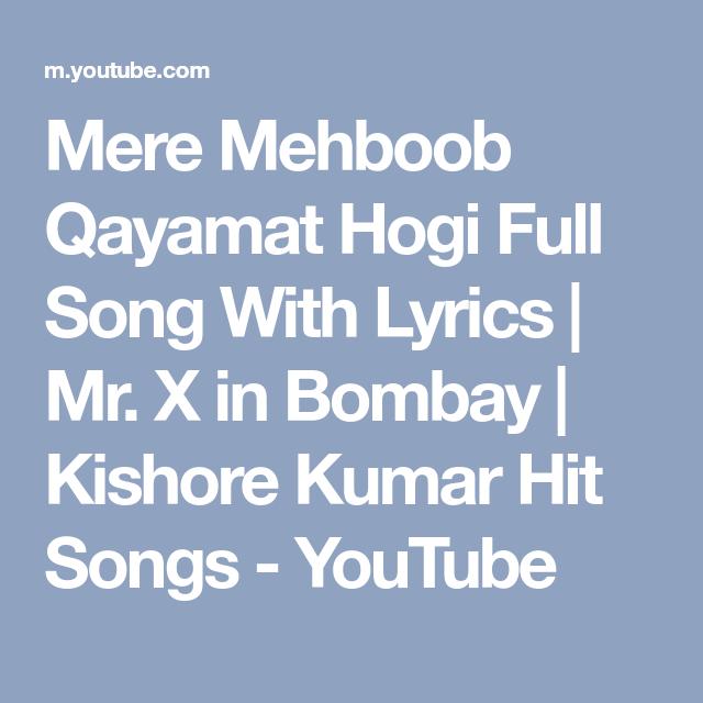 Mere Mehboob Qayamat Hogi Full Song With Lyrics Mr X In Bombay Kishore Kumar Hit Songs Youtube Hit Songs Songs Song Lyrics