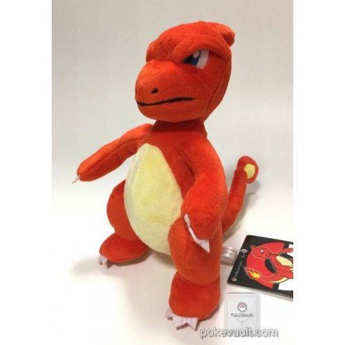 Pokemon Center 2017 Charmeleon Plush Toy