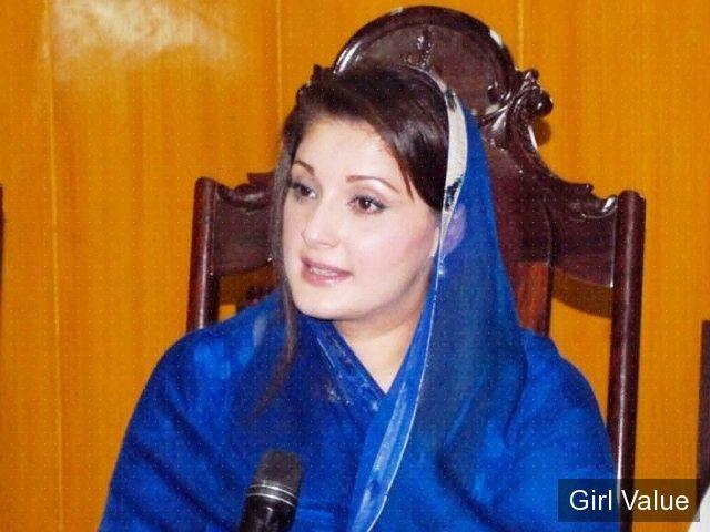 maryam nawaz in blue dress sharif photos