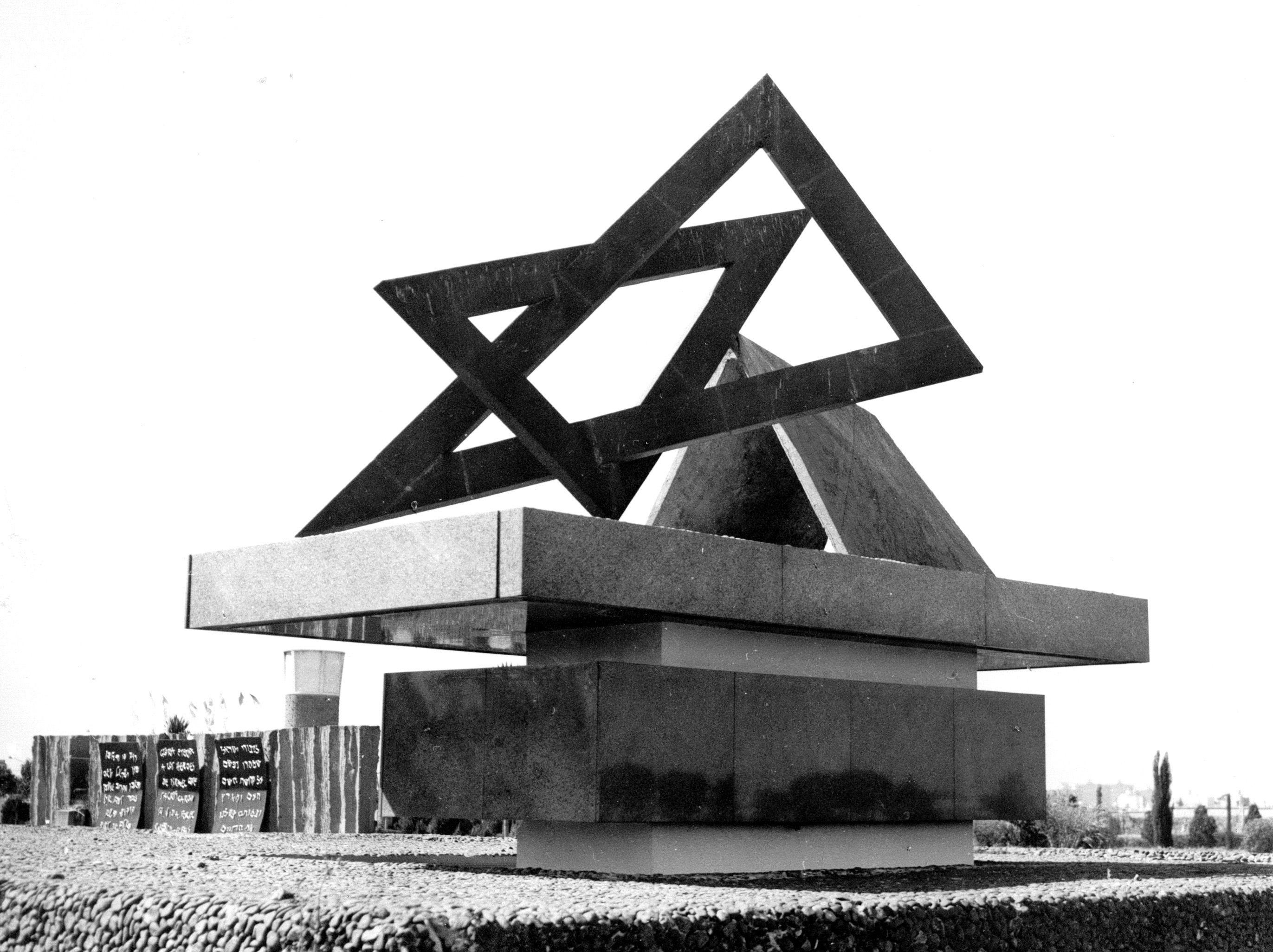 Monumento a los caídos en las Guerras y Atentados de Israel en el ...