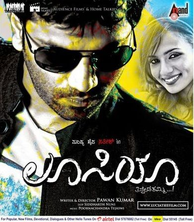 Lucia Kannada Movie Poster Chitragudi Kannada Movies Movie Posters Movies