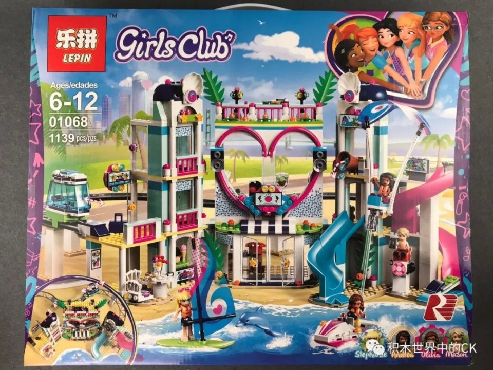 Review Lepin 01068 Heartlake City Resort Compatible With Lego