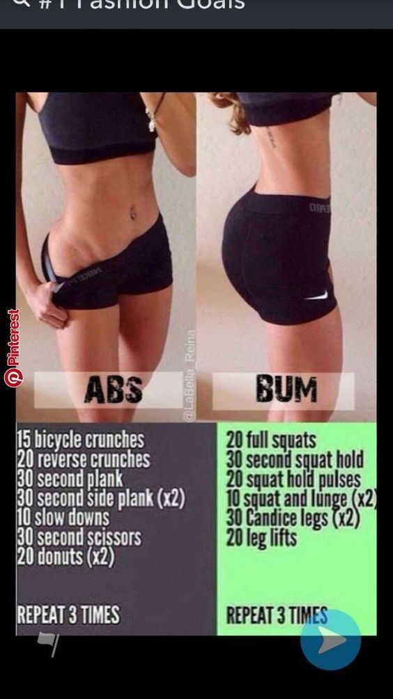 Total Gym Workout Routine #fitness #fitnessworkouts