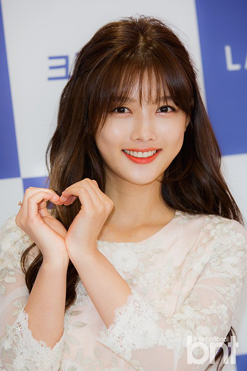 Image result for kim yoo jung 2019