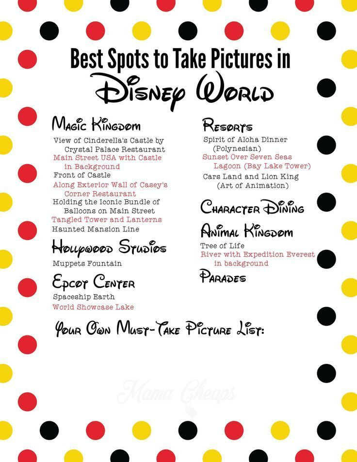 Spots to Take Pictures in Disney World + FREE Printable Planning Sheet Best Spots to Take Pictures in Disney WorldBest Spots to Take Pictures in Disney World