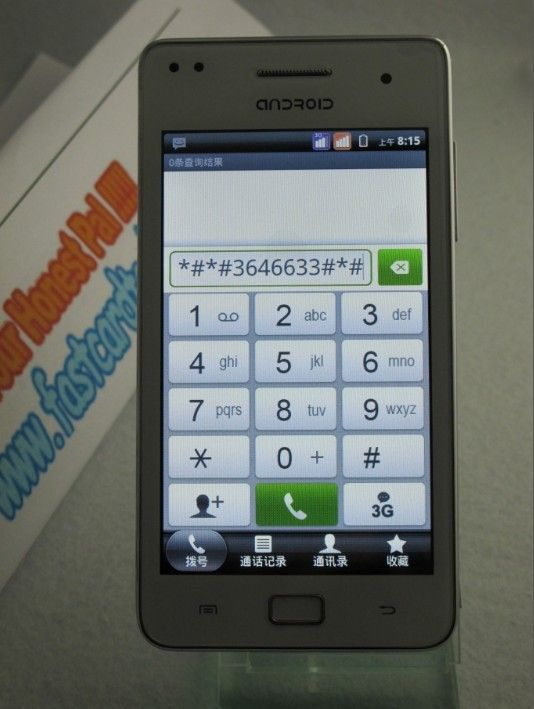 How to write IMEI number for Your Android Phone From Fastcardtech