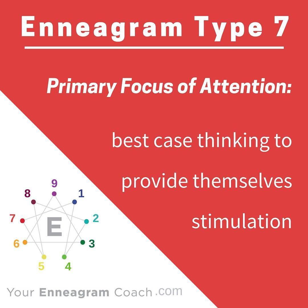 enneagram 6 and 7 relationship