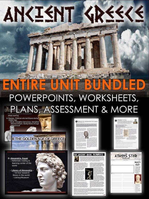 ancient greece unit bundle ppts worksheets lesson plans test