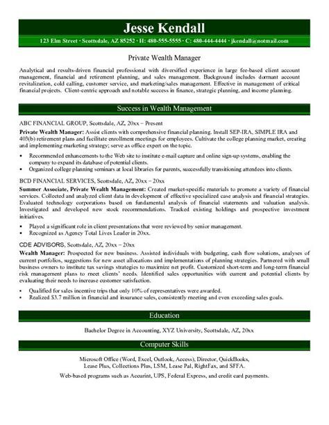 Cover letter hiring manager unknown sample resume cover letter cover letter hiring manager unknown sample resume cover letter unknown recipient resume get a sheet of newspaper write down your accomplishme yelopaper Images