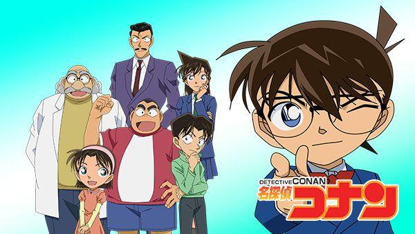 Detective Conan 名探偵コナン 1996 アニメ 名探偵コナン ジョジョ アニメ