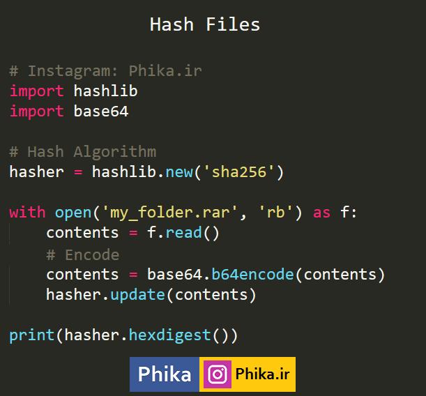 هش کردن فایل با پایتون   python in 2019   Python programming