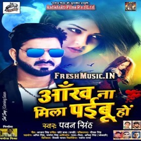Pin On Bhojpuri Album Mp3 Songs