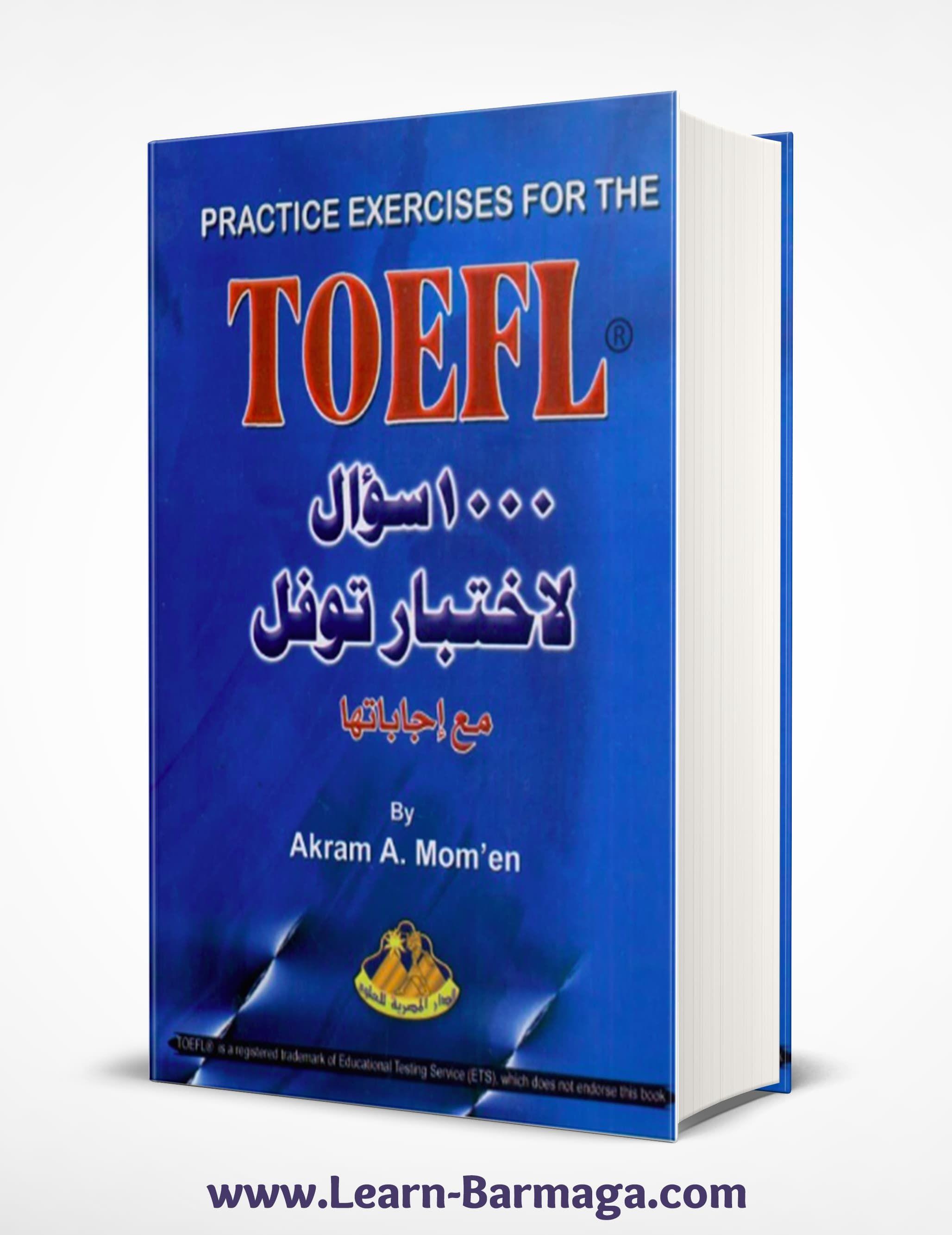 تحميل كتاب 1000 سؤال لاختبار توفل Toefl مع إجاباتها Pdf English Book English Lessons Learning