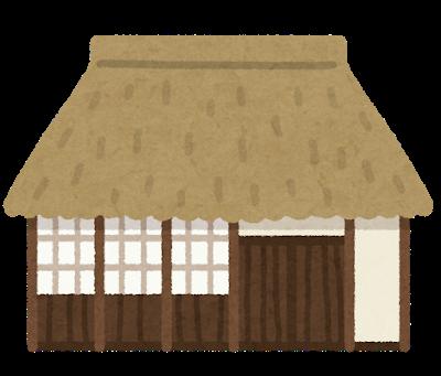 茅葺屋根の家のイラスト かわいいフリー素材集 いらすとや 茅葺