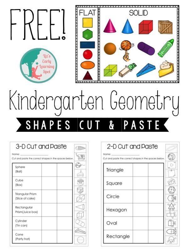 Kindergarten Geometry: 2D and 3D Shapes | Pinterest | Kind ...