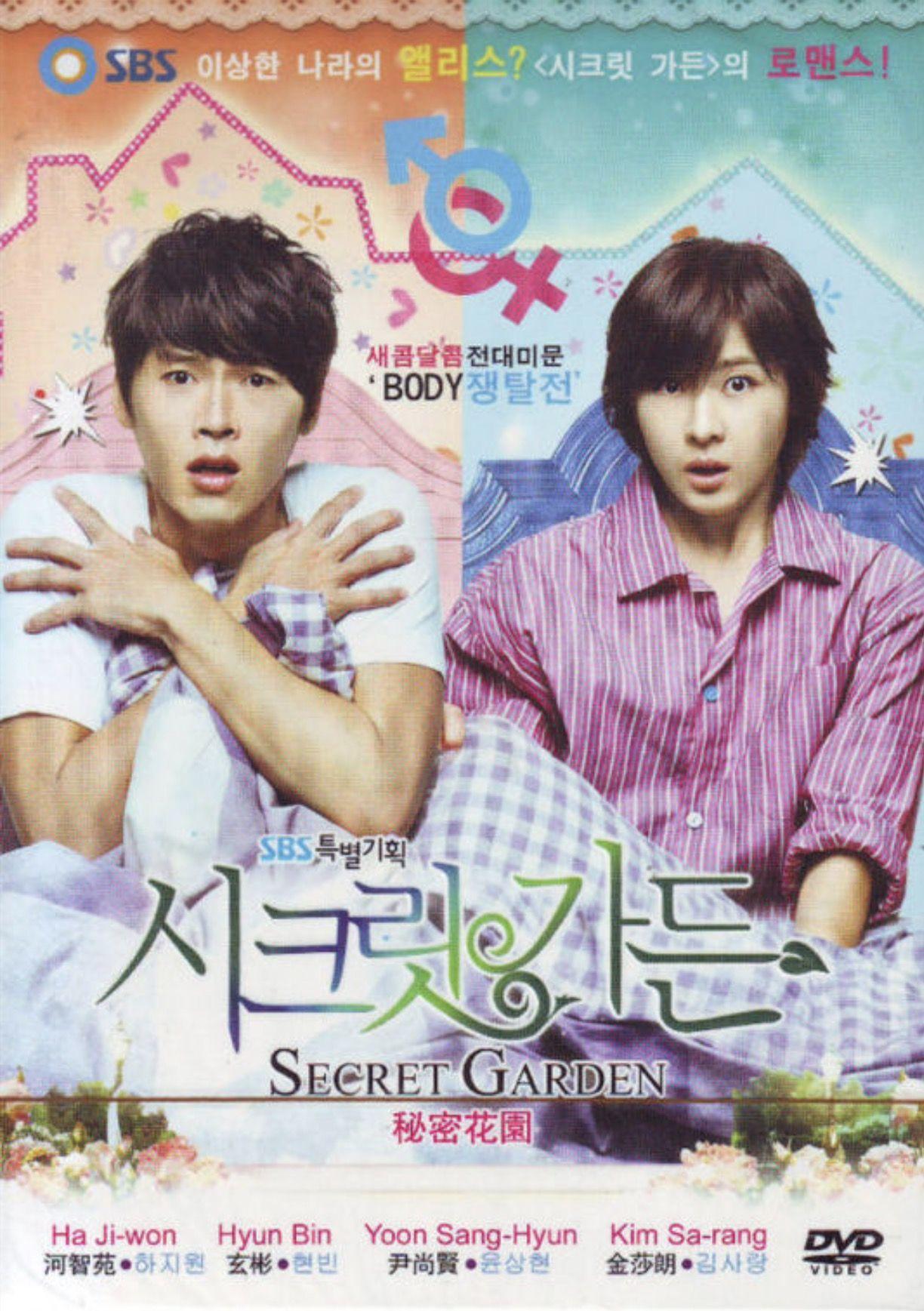 Secret Garden 10/10 Secret garden korean, Korean drama