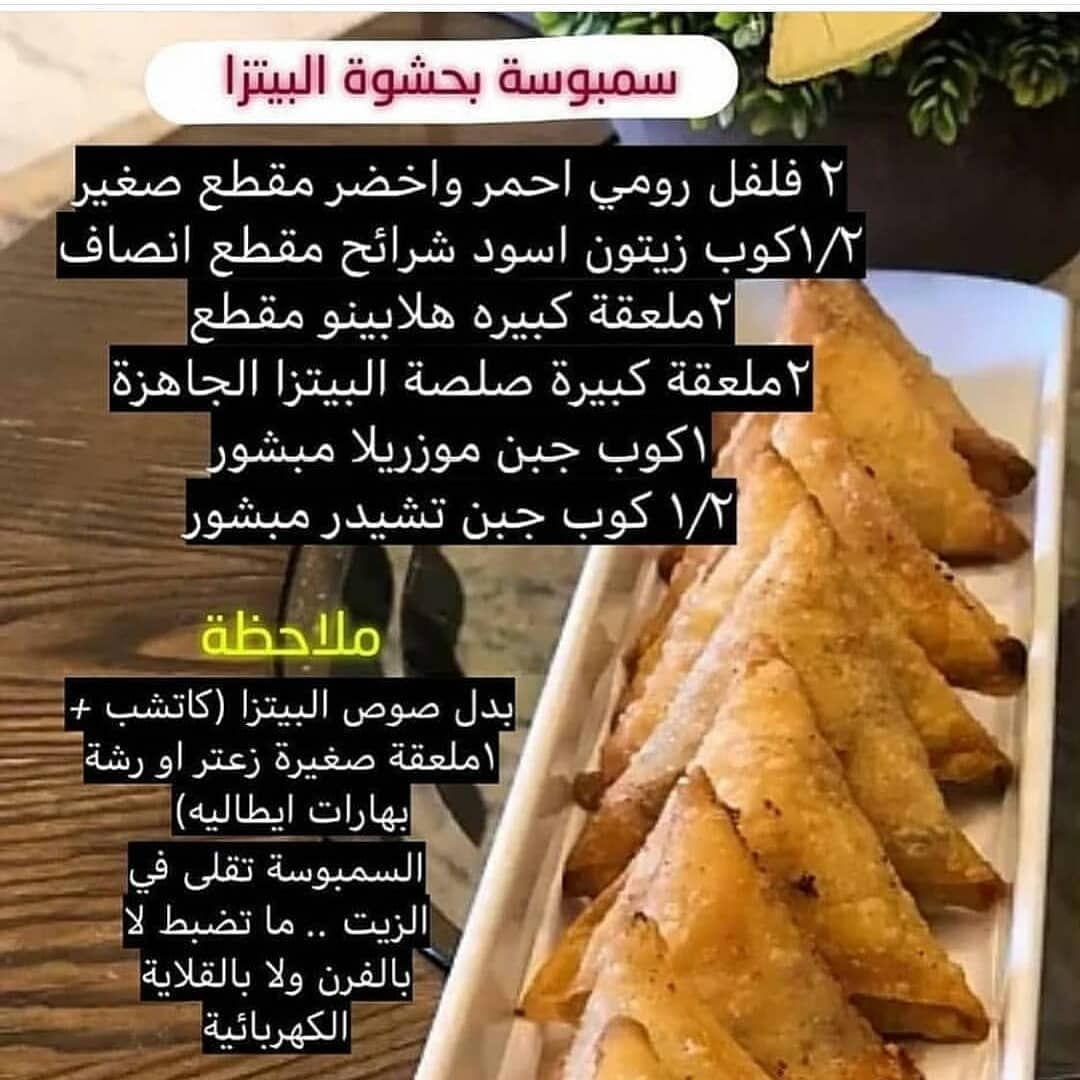 6 Likes 0 Comments Mixsweet Mixsweet01 On Instagram Food Recipies Savoury Food Cooking Recipes