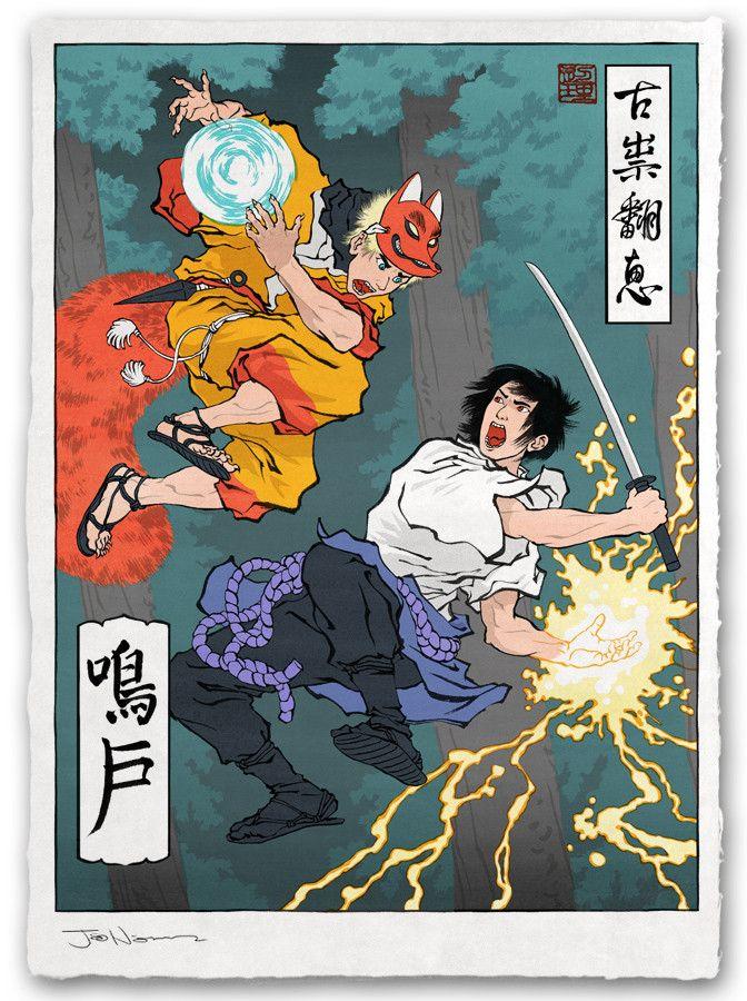 Unbreakable Bonds Giclee Print Anime Popular Anime Naruto Art