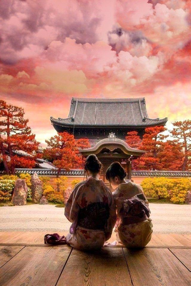 Japón Me Enamora Kyoto Paisaje Japon Japon Kyoto Japón